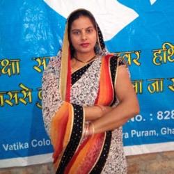 Archana Tripathi, Ghaziabad - UP